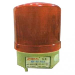Ideal Blinking Flashing Red LED Light Without Buzzer, ID-5110-F