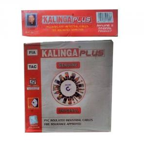 Kalinga Plus Rk 90m KL-01 PVC Insulated Industrial Cable, Size:...
