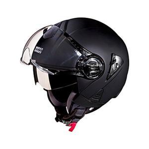 Studds Downtown Matte Black Open Face Helmet, Size: Large