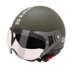 Steelbird SB27 Matte Battle Green Style Open Face Helmet, Size: Large