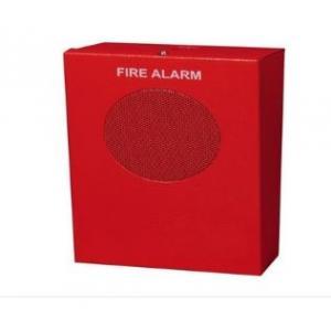 Pranavi HTR-MS Fire Alarm