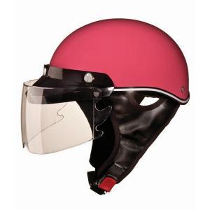 Studds Troy Plain Pink Sporting Helmet, Size: Large