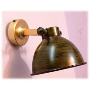 The Brighter Side Brown Antique Wall Light