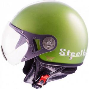 Steelbird SB27 Style Large Open Face Helmet with Free Anti-Pollution Mask