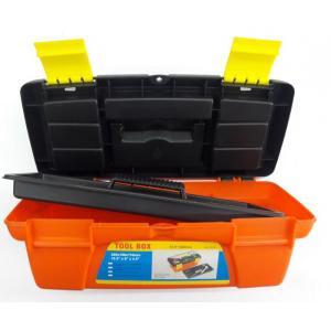 Axim 12.5 Inch Multi Utility Plastic Tool Box