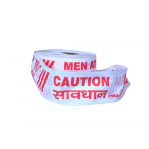 KT 500 m White Caution Tape Barricade Tape