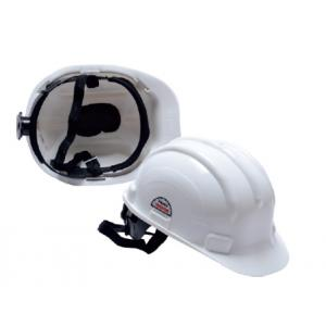 Prima Ratchet Safety Helmet PSH-03 White