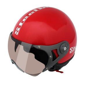 Steelbird SB27 Style Red Open Face Helmet, Size: Large